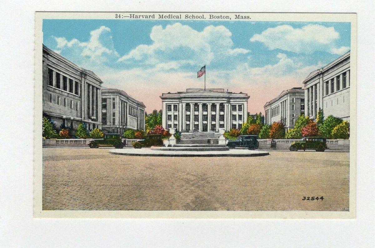 Harvard Medical School Boston Massachusetts Vintage Postcard B15